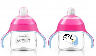 Philips Avent Premium Spout Cup 7oz