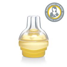 Medela Calma Breastfeeding Device