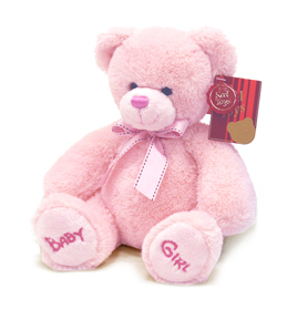 Keel Toys Bobby Bear - 'Baby Girl or Baby Boy'- 18cm